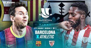 رسمياً نهائي كأس السوبر الإسباني برشلونة و اتليتك بلباو