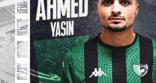 رسمياً أحمد ياسين ينضم الى دينزلي سبور فيالدوري التركي