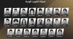 كاتانيتش يعلن قائمة منتخبنا الوطني لمباراة الكويت الودية