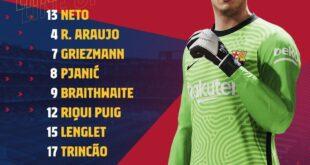 تشكيلة برشلونة أمام كورنيا في كأس الملك اليوم