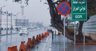 محافظة البصرة هكذا كانت بعد الامطار الغزيرة