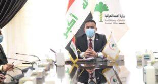 اهم ما جاء به وزير الصحة العراقي بخصوص جائحة كورونا الثانية