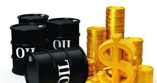 وزارة النفط تعلن عن كمية الصادرات من النفط الخام لشهر كانون الثاني