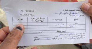 بالصور فرض غرامات للمخالفين على عدم ارتداء الكمامة في بغداد
