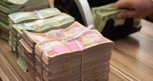 مصرف الرافدين يطلق سلفة العشرة ملايين للعاطلين