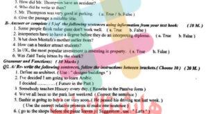 اسئلة اللغة الانكليزية للصف السادس الاعدادي الدور التمهيدي 2021