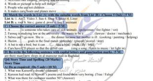 اسئلة امتحان الوحدة الاولى للصف الثالث المتوسط اللغة الانكليزية 2021
