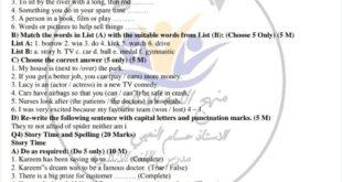 اسئلة امتحان الوحدة الثانية للصف الثالث المتوسط اللغة الانكليزية 2021