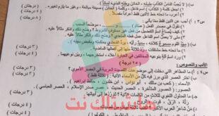 أسئلة مادة اللغة العربية الثالث المتوسط الدور الاول 2021