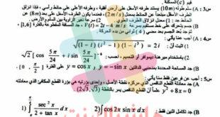 أسئلة مادة الرياضيات السادس الاحيائي الدور الاول 2021